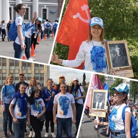 Волонтеры помогут с проведением «Бессмертного полка» в июле