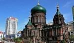 II конференция «Харбин – город дружбы России и Китая» состоится в сентябре