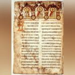 Владимир Путин подписал соглашение о передаче Сербии листа Мирославова Евангелия