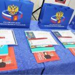 Победителей Олимпиады по РКИ в Монголии наградили ваучерами СПбГУ
