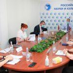 В Армении прошло заседание Рабочей группы по отбору кандидатов на обучение в российских вузах