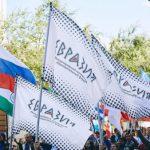 Двести волонтёров из России и других стран помогут в проведении форума «Евразия Global»
