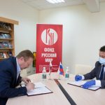 Фонд «Русский мир» и Всемирная ассоциация выпускников вузов заключили соглашение о сотрудничестве