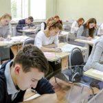 Рособрнадзор: первый день ЕГЭ по русскому языку прошёл без сбоев