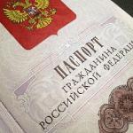Владимир Путин подписал закон о получении гражданства РФ в упрощенном порядке