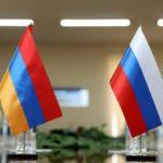 Новые пособия по преподаванию русского языка разработаны для армянских школ