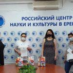 Школы Еревана получали учебники по русскому языку и книги российских писателей