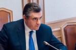 Слуцкий считает несостоятельным мнение о нежелании России наладить отношения с США