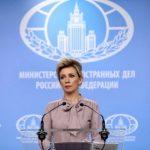 Россия призывает Латвию обеспечить права национальным меньшинствам