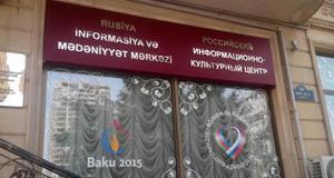 Александр Каламин: «К совместной работе с нами привлекается большое количество объединений соотечественников в Азербайджане»