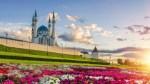 Переехать в Татарстан выразили желание более 1 200 соотечественников