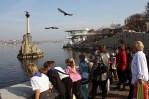 У Крыма есть конституционная гарантия, что его «не вернут» Украине