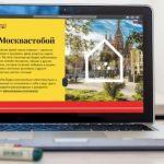 Запущена англоязычная версия проекта #Москвастобой