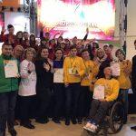 30 стран заявили об участии в Х Международном чемпионате «Абилимпикс»