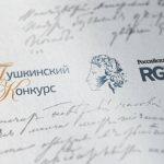 О Великой Победе на уроках русского языка. Интервью с русистами из Таджикистана