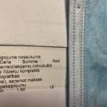 Сколько-сколько? Депутат Сейма поражена ценами на маски в рижской больнице