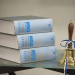 Школьники смогут сдавать экзамен по эстонскому на уровень В2