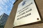 В СК РФ завели еще 2 дела о проявлении нацизма из-за публикаций в ходе «Бессмертного полка»