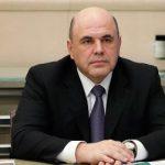 Мишустин: уровень жизни на Дальнем Востоке выйдет на среднероссийский к 2024 году