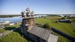 Более 120 гидов выложено в рамках проекта «Открываем города России»