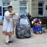 Форум древних городов открывается в Рязани