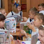 «Важен каждый ученик»: Минпросвещения РФ запускает проект помощи отстающим школам