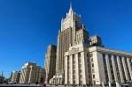 МИД РФ готов помочь президенту Украины расшифровать минские соглашения
