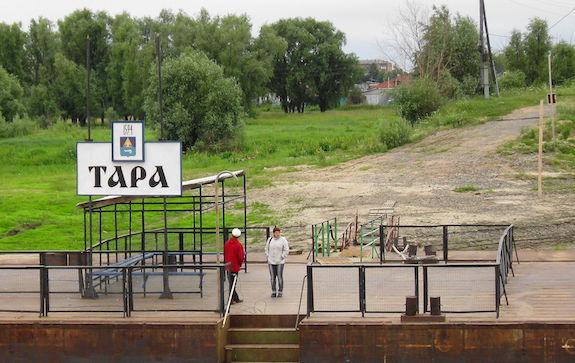 Шесть городов получили статус «Литературный город России»