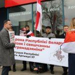 Участники акции в Вильнюсе требовали отпустить белорусских политзаключенных