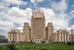 В МИД РФ назвали недопустимым молчание Брюсселя по поводу запрета телеканалов RT в Прибалтике
