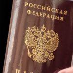 Около 300 тысяч человек получили гражданство РФ с начала года