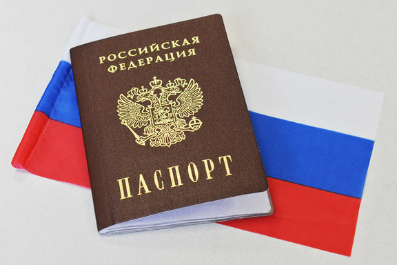 Сегодня вступает в силу закон об упрощенном получении гражданства РФ