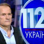 На Украине проверят телеканал после слов Медведчука о политике Путина