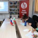 День Крещения Руси отметили в болгарской Стара-Загоре