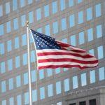 Посольство США в Таллинне переедет поближе к Суперминистерству