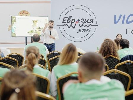 Из 107 стран пришли заявки для участия в форуме «Евразия Global»