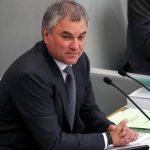 Спикер Госдумы предложил проанализировать международные соглашения РФ на соответствие конституции