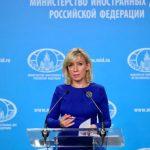 Мария Захарова рассказала о запуске новой версии портала «Русский век»