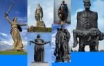 В России и за рубежом появились таблички «Этот памятник охраняется Конституцией!»