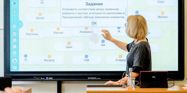 Минпросвещения РФ набирает педагогов для работы в школах за рубежом