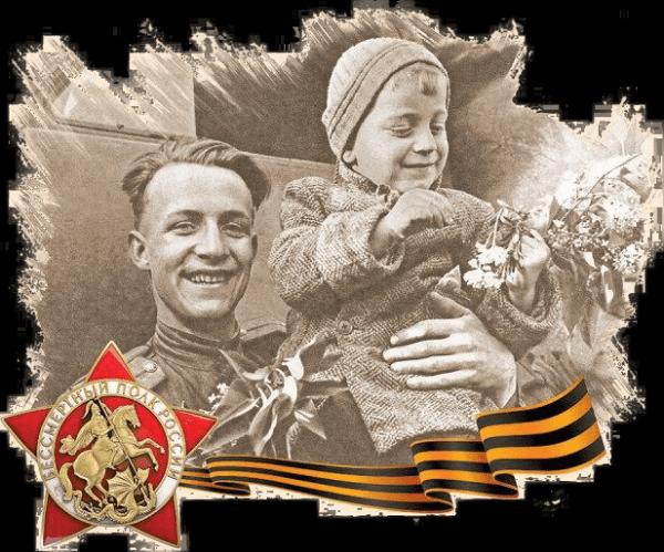 Правнуков победителей наградят в сентябре