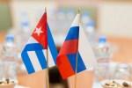Россия будет готовить для Кубы специалистов в сфере транспорта