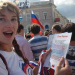 «Наследники Победы» проведут «Парад гимнов» среди соотечественников
