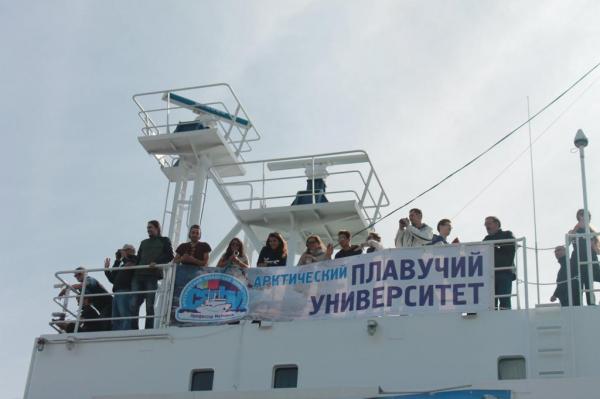 Более ста человек из шести стран стали учащимися Арктического плавучего университета