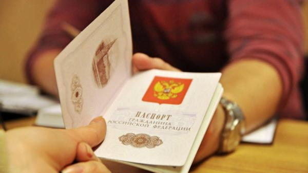 Вступает в силу закон об упрощённом получении гражданства РФ