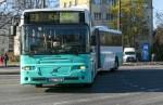 Полиция ищет очевидцев произошедшего в Таллинне ДТП