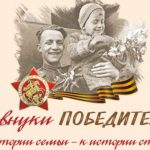 Правнуков победителей наградят в Москве в сентябре