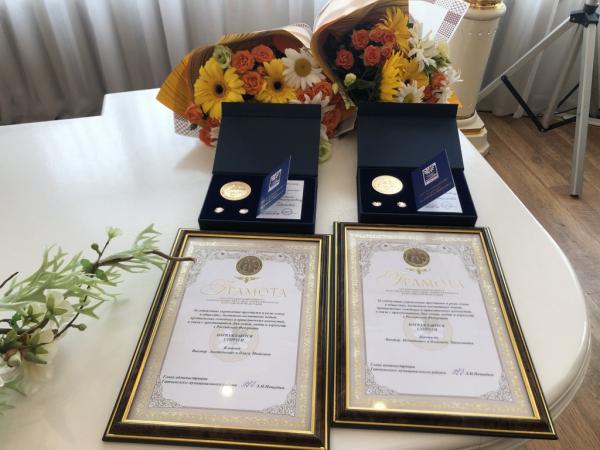 Почти 6,5 тыс. российских семей получили награды за любовь и верность