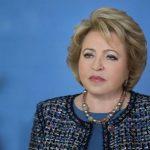 Валентина Матвиенко: Россия продолжит поддерживать жителей Донбасса