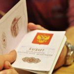 Президент одобрил упрощение получения гражданства РФ для ряда категорий иностранцев